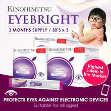 Kinohimitsu Eyebright 30sx3 (3mth supply) BUY 2box FREE 1box (Kids n Adult) Dry Tired Eyes