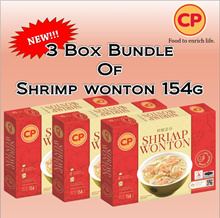 [CP Food] New!! 3 BOX BUNDLE CP Signature Shrimp Wonton!