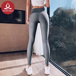 【BIG SALE】NEW ARRIVAL !Long pants ♥Yoga pants running ★ Cropped Trousers ★ Gym Bottom Ru