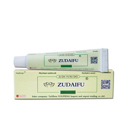Body Psoriasis Dermatitis and Eczema Pruritus Psoriasis Skin Problems China Creams Psoriasis Creams