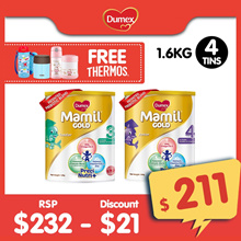 $196 FOR 4 TIN *Free Thermos (Worth $98)* First 100 sets* -Dumex Mamil Gold Stage 3/4 1.6kg - 4 tins