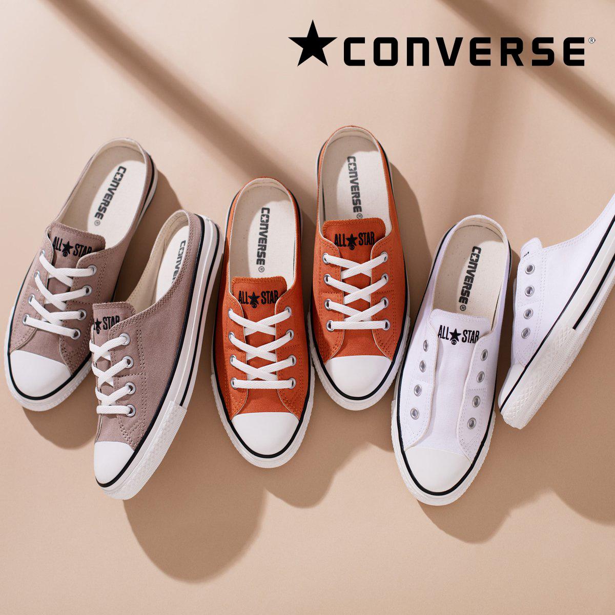 Converse Japan Converse all star mule