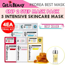 KOREA BEST CNP 2-IN-1 AMPOULE MASK★ANTI-AGING+WHITENING+MOISTURIZING+SOOTHING+DAMAGE CARE★4ea TRIAL
