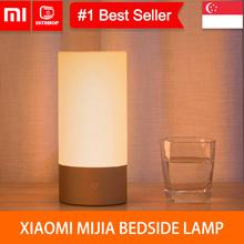 💖READY STOCK💖 [Xiaomi Mijia Bedside Lamp] 2017 New version 100% Giunone Xiaomi Bedside Lamp