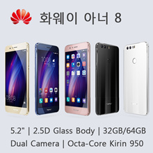 화웨이Huawei Honor 8 Smartphone | 5.2 inch Display | 64-bit Octa-Core Kirin 950 | 관부가세포함