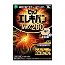 Pipe Erechiban Max 200 Magnet Pars 12 pieces 24 pieces 48 pieces / Effect on severely severed areas / Japanese PAS