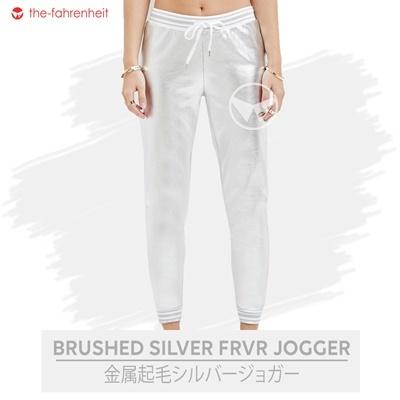 FRVR-Brushed Silver