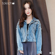 TOKICHOI - Leisure Pearl Ornament Denim Jacket-191251