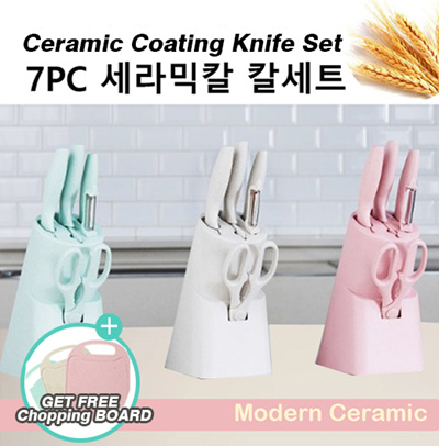 SALE ⏰ KOREA Non-Stick Coating Complete Set of Ceramic Coating Knives Set of 6 + FREE Chopping Board