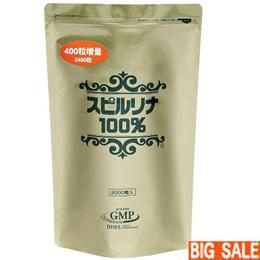 ■인기아이템■ 스피루리나 100% 2000정 + 400정 증량! 일본직배송!