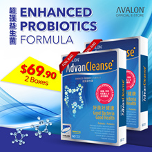 2 BOXES SPECIAL! 10 LIVE PROBIOTIC CELLS IMPROVE YOUR INTESTINAL HEALTH Avalon AdvanCleanse