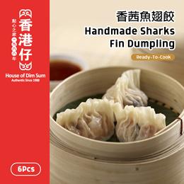 [HKZ Dimsum] Handmade Sharks Fin Dumpling (6 Pcs) | Ready-To-Cook