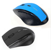 2016 USB 2.4GHz Wireless Optical Gaming Mouse Laser Vertical Raton Inalambrico Ergonomic Mouse Gamer