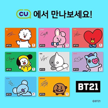 [BT21 x CU] Limited Offer T-MONEY CARD [KOREAN FARE CARD]