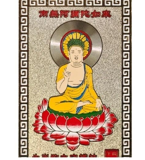 Light is a dog talisman gold Zodiac dog patron Arni Tuo Buddha to ward off  evil spirits the peace