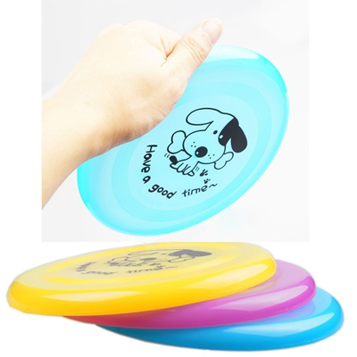 Nice Pet Toy Dog Training Flying Disc Saucer Frisbee Dish Plate Puppy Plastic Dia. 20cm