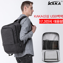 KAKA canvas bag / business casual bag / multi-function high-capacity backpack / 17-inch computer backpack / travel men#39s backpack / KAKA1709