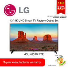 LG 43UK6320PTE 43 inch UHD High Resolution 4K smart TV Factory Outlet Set 3 Year Warranty