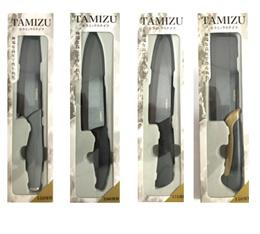 Tamizu Black Zirconia Ceramic Japanese Knife