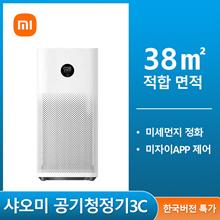 Xiaomi Xiaomi Air Purifier Mi air 3C Korean version / 2020 latest / Tax included / Free shipping / D