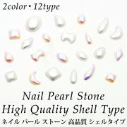 Nail Pearl Stone High Quality Shell Type 20 Pcs Nail Pearl Stone Studs Parts Semicircle Gel Aurora W..