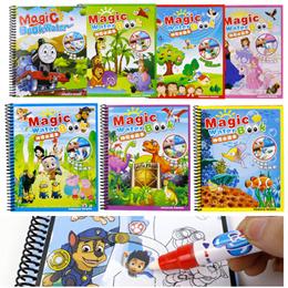 ★ Paw Patrol ★ Magic Water Drawing Book ★ Colouring Book ★