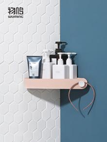Shelves /     Bathroom Shelves Toilet Perforated Wall-Mounted Tripod