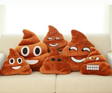 4 style Decorative Cushion Emoji Pillow Gift Cute Shits Poop Stuffed Toy Doll Christmas Present Funn
