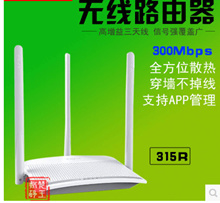 FAST / Fast FW315R 300M Wireless Router
