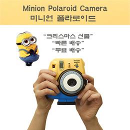 ◆쿠폰가 최저가◆ 미니언즈 폴라로이드 카메라 / 무료배송 / 연말 및 신년선물