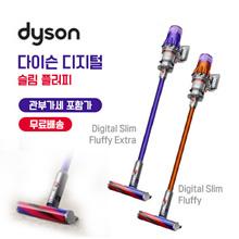 Dyson Digital Slim Fluffy / Digital Slim Fluffy Extra / V11 Absolute / 2-3 Days Fast Shipping!!