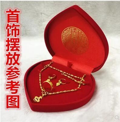 12pcs Love Heart Pumpkin Carriage Chocolate Candy Box Kit Set Wedding Supplies