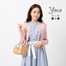 YOCO - Cardigan with Floral & Pearl Detail-170578
