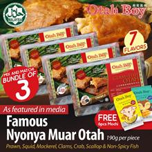 [Buy 3 packs Otah FREE 1 pack MOCHI ] No.1 Best Seller HALAL Chunky Nyonya Muar Otah / 7 Flavours