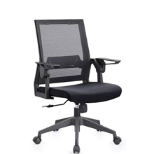 CCC008 Office Chair / Computer Chair