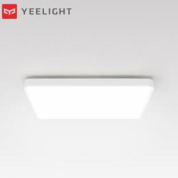 Yeelight皓石LED吸顶灯Pro  纯白语音控制米家APP联动调光调色智能