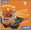 ☆Lotteria☆ Cupbap Gimjaban Special Promotion ☆ Only Qoo10 Promotion ☆ Mobile voucher only