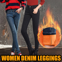 Fast Delivery Women Denim Winter Leggings/ Plus size Thermal wear/winter wear/-15 degree keep warm