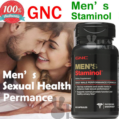 Men sexual health supplement