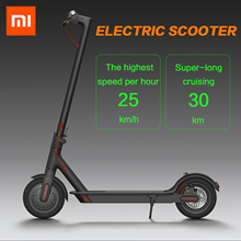 Xiaomi Electric Kickboard / Electric Scooter / Folding Folding / Portable Electric Quickboard / Xiaomi Electric Scooter