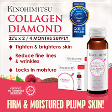 *4 MTHS SUPPLY* Kinohimitsu Collagen Diamond 5300mg 32s+32s *Award Winning* [Beautiful]