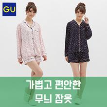 [GU] long-sleeved pants heart pattern pants
