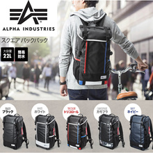 Japanese Brand ALPHA INDUSTRIES Premium Quality backpack Square Model Waterproof Backpack Rucksack