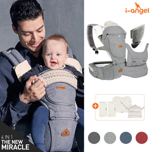 I-Angel All-in-one Hip Seat Korea Toddler Baby Carrier