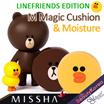 ★LINEFRIENDS EDITION★ [MISSHA] M Magic Cushion/Moisture Package SPF50+/PA+++