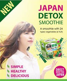 *Direct From Japan*Nutritional Green Smoothie Drinks with 24 types of Fruits and Vegetables