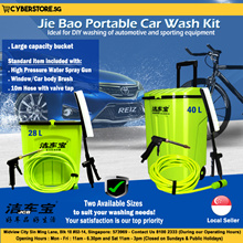 Jie Bao Portable Electric High Pressure Car Wash Kit Accessories Foam Spray Gun Home Hose Outdoor