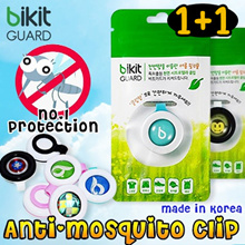 🇰🇷My Baby No.1 protection💓1+1 promo💓mosquito repellent💓bikit guard💓mosquito patch💓on sales💓