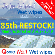 ◆85th RESTOCK◆NO.1 Wet Wipes/NO.1 Wet Wipes in SG/Manufactured on APR.27.2018