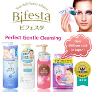 ★FAST SHIPPING★ BIFESTA Cleansing Lotion | Foam | Gel | Wipes. MADE IN JAPAN! FULL RANGE AVAILABLE!